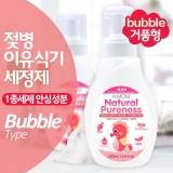 K-MOM - Natural Pureness Feeding Bottle Cleanser 500ml (Foam Pump Bottle) *BEST BUY*