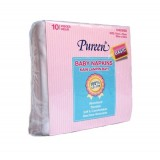 Pureen - Baby Napkins Checked Basic 10's (NCB06) *BEST BUY*