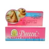 Pureen - Nappy Rash Cream 100ml *BEST BUY*