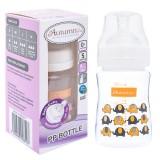 Autumnz - PP Wide Neck Feeding Bottle 6oz/180ml (Single) *Ellie Elephants*