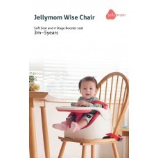 Jellymom - Wise Chair (Sage Green)