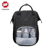 Tigernu - Diaper Bag 3358 (Black)