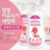 K-MOM - Natural Pureness Feeding Bottle Cleanser 500ml (Liquid Type) *BEST BUY* FREE 100ml Refill Pack