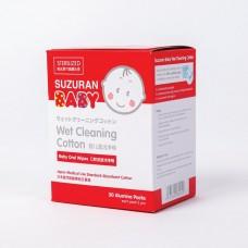 Suzuran Baby - Wet Cleaning Cotton 30pcs