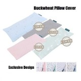 Comfy Living - Buckwheat Pillow Cover 14 x 33cm
