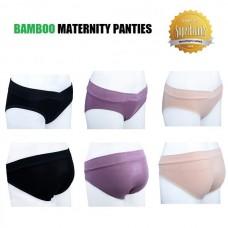 Autumnz - BAMBOO Maternity Panties