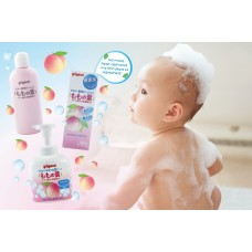 Pigeon - Momo Baby Lotion With Peach Leaf Extract 200ml *BEST BUY*