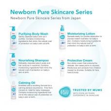 Pigeon - Newborn Pure Nourishing Shampoo 200ml