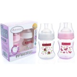Autumnz - PP Wide Neck Feeding Bottle 4oz/120ml (Twin Pack) *Red Ladybird /Skipper Butterfly*