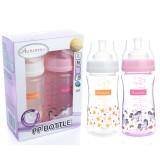 Autumnz -  PP Wide Neck Feeding Bottle 8oz/240ml (Twin Pack) *Starry / Rainbow Unicorn*