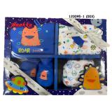 Anakku - Boy Box 5pcs Gift Set *120095-1 (003)* BEST BUY