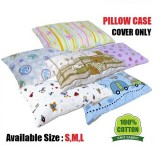 Bumble Bee - Pillowcase *Knit Fabric* (Size L)
