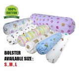 Bumble Bee - Bolster *Knit Fabric* (Size M)