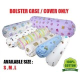 Bumble Bee - Bolstercase *Knit Fabric* (Size L)