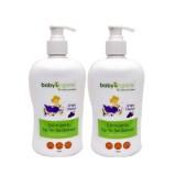 Baby Organix - ExtraGentle TTT Cleanser (400ml) *Grape* TWIN PACK