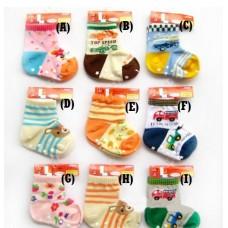 Adorable - Baby Socks Mixed Design 1