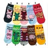 Adorable Socks - Design 69 *Value Buy*