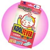 KoolFever - Baby (2 pcs pack) *BEST BUY*