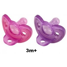 The First Years - Gumdrop Infant Pacifier Girl 2pcs (Y4764)