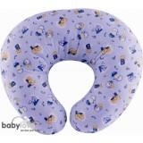Baby Love - Premium Nursing Pillow