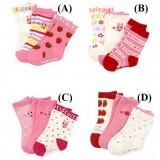 Adorable - 3pcs Colourful Pink Socks *Mixed Designs*