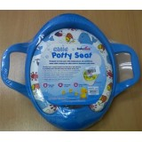 Baby Love - Soft Paded Potty Seat with Handle (BL0203)